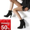 Сногсшибательная распродажа кожаной обуви от российского производителя Агат.