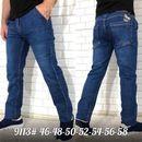 Одеваем мужчин модно! Футболки, спортивная одежда, шорты, джинсы-13