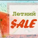 Летняя распродажа на весь ассортимент весна-лето от L-Craft