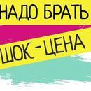 Шок цена на детское нижнее белье-2. Трусы от 33 рублей.