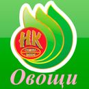Русский огород: семена овощей и зелени от производителя-24. Стоп завтра.