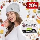 Tamasha - шапки для всей семьи от 194 руб. Скидки на комплекты.