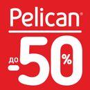 Успеть за три дня! Распродажа детской одежды от Рelican! Скидки до 50%