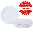 Ловите скидку на комплекты посуды от Rosenberg ! Цены от 296 рублей за комплект