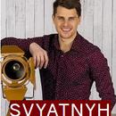 Svyatnyh. Рубашки для наших мужчин. №26