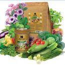 Цион - натуральная безнитратная добавка для большого урожая