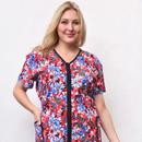 Женские халаты по 296 рублей - 4