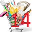 Школьные и офисные канц. товары. Пристрой, в наличии #14