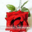 Искусственные цветы из пластика и не только от Альфацвет Новинки!№10