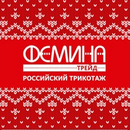 Кимрская вязанка. Теплые джемпера (в составе шерсть) от 499,2 рублей.