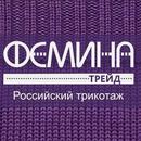 Кимрская вязанка. Режем цены на летнюю и весеннюю коллекцию. Джемпер от 499,2 р.