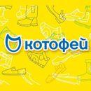 Правильная сменная обувь для школы от Котофея и других ТМ. №95