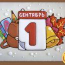 Покровский пряник - самый вкусный сувенир - 56