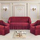 Чехлы для мебели №21Сменить интерьер стало ещё проще!