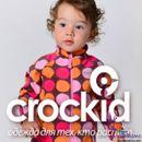 Crockid — одежда для тех, кто растет №64 - Флис