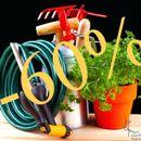 В связи с окончанием дачного сезона ликвидация товаров для дачи, скидки до 60%!2