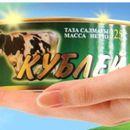 Казахстанские консервы Кублей-вкус любимый с детства! Макароны-1