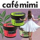 Cafe Mimi - косметика в яркой упаковке,которую удобно брать с собой.