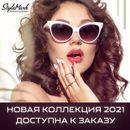 Солнцезащитные очки Polaroid- 100% защита от ультрафиолетового излучения!