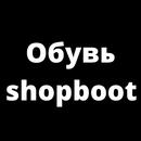 Обувь без рядов-shopboot-3