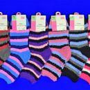 Распродажа утепленных носков от 29.9 руб для всей семьи! № 35 Закрываем ряды