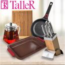 Скидки выходного дня на стильную посуду от TalleR!