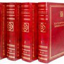 Мини и просто энциклопедии для детей обо всем на свете.До - 50 %