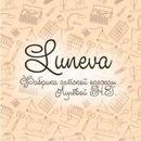 Luneva 28-летние новинки от производителя от о до 12.