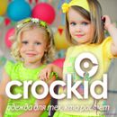 Crockid — одежда для тех, кто растет № 58- Девочки