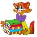 Детские книги - 7