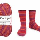 Пряжа для вязания носков и многого другого - 4