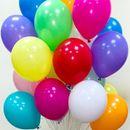 Они украсят любое Ваше торжество - воздушные шары по спец.предложению!