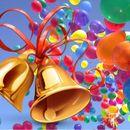 Все для самого веселого и яркого праздника! Майские, выпускные,день рождения.