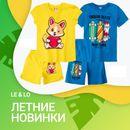 Le&Lo-детская одежда из 100% хлопка-20