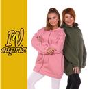 Капризная Я - женская одежда от производителя. Тепло и уютно в любую погоду.