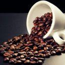 Зерновой кофе - найди свой вкус №3