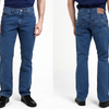 джинсы мужские ID модели: 209302 Артикул:  TJM30