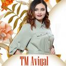 Avigal - женская одежда больших размеров до 72. Распродажа.3