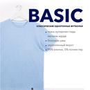 Basic collection. Сочетается со всей твоей одеждой-14.