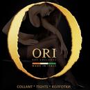Премиальные итальянские колготки Ori по сказочно низкой цене-20