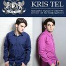 Стильные рубашки KrisTel для мужчин всех возрастов №16