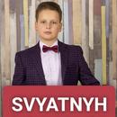 Svyatnyh-навстречу взрослой жизни №10