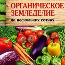 Байкал Эм, буйские удобрения для гортензий, роз,клубники.Органическое земледелие