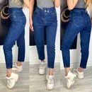 Сток: женские брюки, джинсы, лосины, шорты от 210 руб.