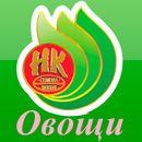 Русский огород: семена овощей и зелени от производителя-34.