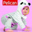 Большие скидки от Pelican для самых маленьких!