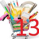 Школьные и офисные канц. товары. Пристрой, в наличии #13