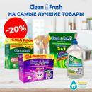 Synergetic, Clean&Fresh, Grass, Lotta, Ollin Professional, Natura Siberica.10
