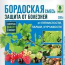 Средства защиты растений и удобрения от производителя. Самые низкие цены!