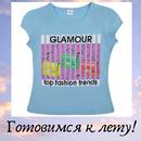 Яркие футболки, комплекты и платья для детей от 128 рублей.